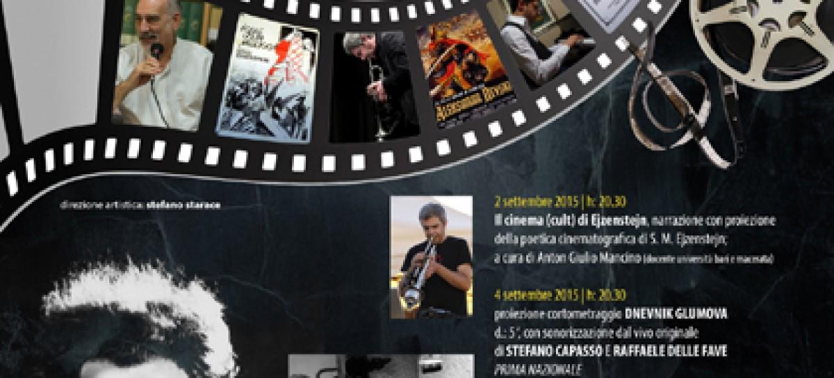 PRESENTATO PRESSO CINEPORTI DI PUGLIA/FOGGIA  IL PROGETTO SUONI E RIVOLUZIONE,  PRIMO PIANO SU EJZENSTEJN TRA CINEMA E MUSICA