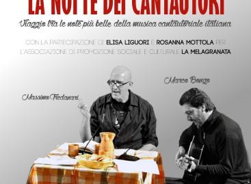 La notte dei cantautori. A Skantinato 58 una serata di musica e poesia dedicata ai grandi nomi della musica italiana