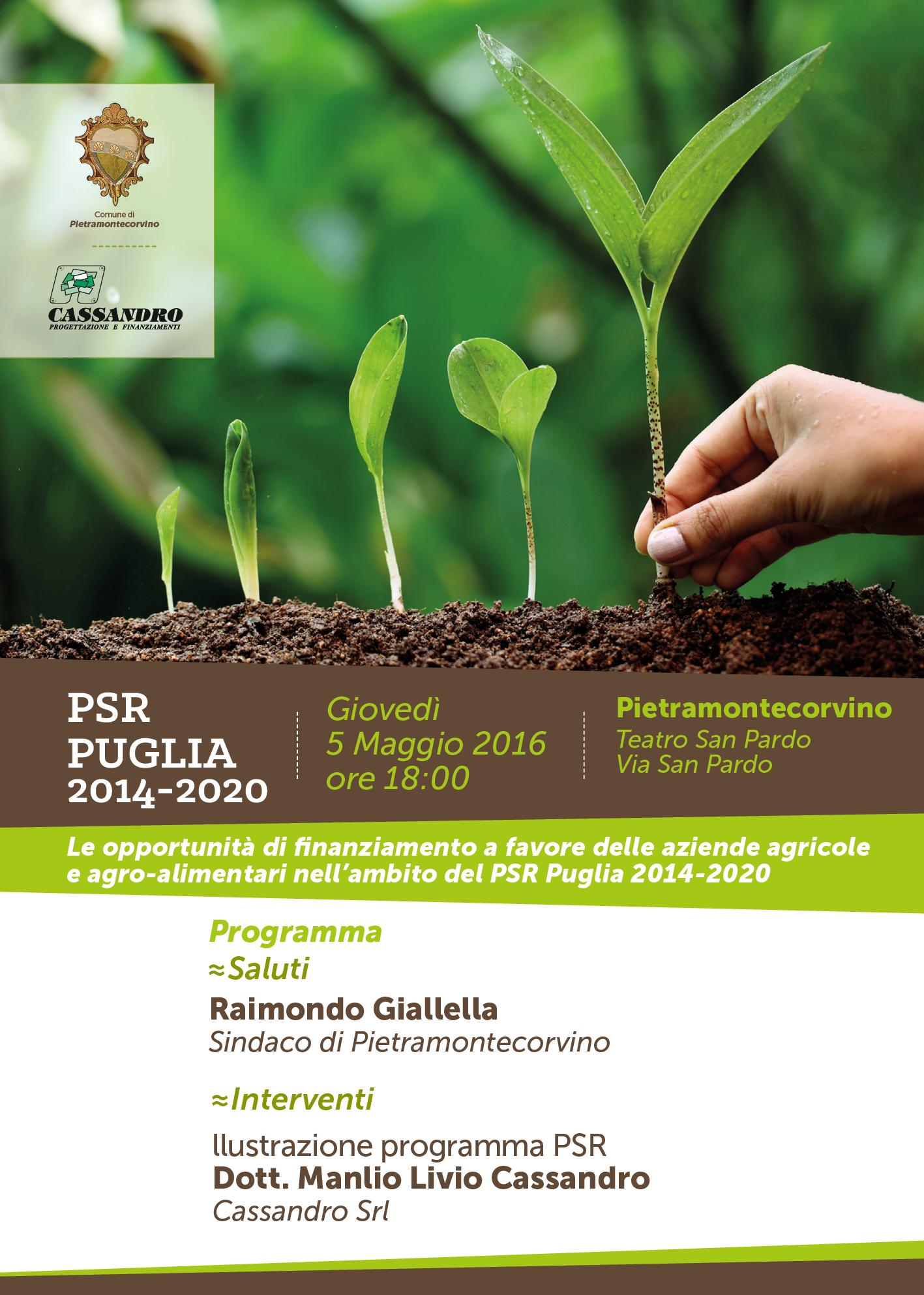"""PSR Puglia 2014-2020: """"Le opportunità di finanziamento a favore delle aziende agricole e agro-alimentari"""" – 5 Maggio"""