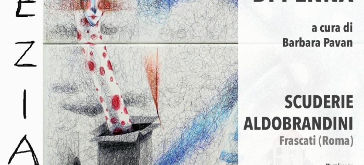 MUSEO TUSCOLANO SCUDERIE ALDOBRANDINI – 23 luglio 2016 ore 18,00