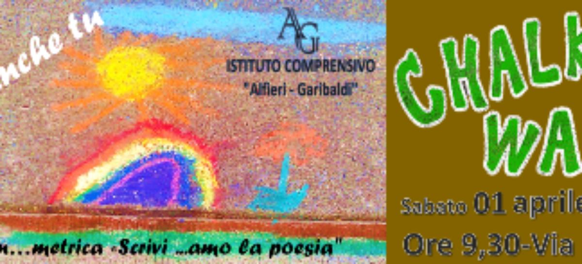 """Istituto Comprensivo """"Alfieri-Garibaldi"""": I NUOVI MADONNARI A PIAZZA GIORDANO"""